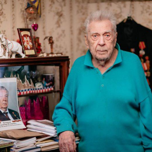 Владимир Федорович, 100 лет