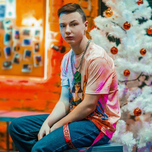 Дима, 17 лет